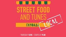 Street Food & Tunes Local: Η γκουρμέ γιορτή δρόμου κάνει βόλτα στη Γλυφάδα