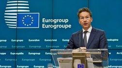 eurogroup-prwta-metra-kai-xreos-kai-katopin-ektamieusi-dosis