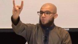 Μουσουλμάνος κληρικός απαγορεύει... emoji !