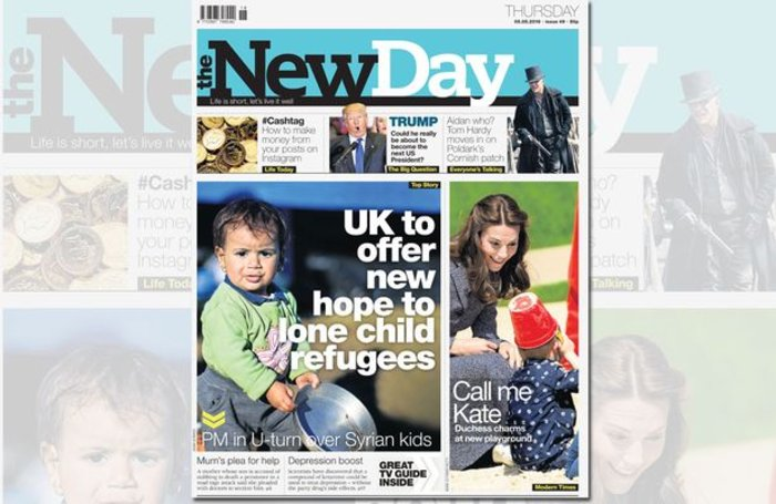 Κλείνει η New Day, 9 εβδομάδες μετά την κυκλοφορία της