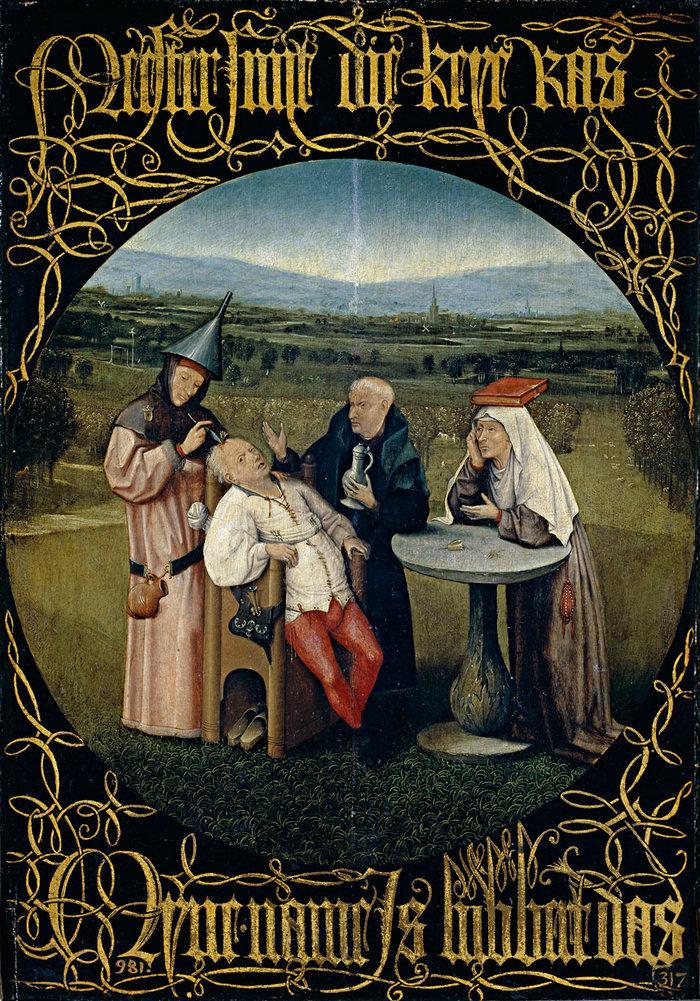Από το εργαστήριο του Ιερώνυμου Μπος, The Cure of Folly, Museo del Prado, Madrid