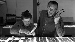 Τσαρλς & Ρέι Ιμς: Η μυθική ζωή των «μάγων του design».Ενα αφιέρωμα-έκθεση