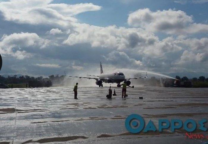 Η British Airways έφτασε...πανηγυρικά στην Καλαμάτα: δείτε εικόνες & video