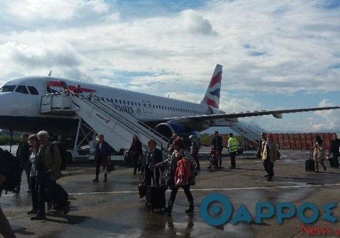 Η British Airways έφτασε...πανηγυρικά στην Καλαμάτα: δείτε εικόνες & video - εικόνα 4