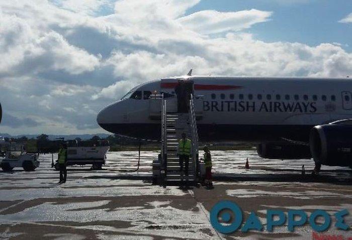 Η British Airways έφτασε...πανηγυρικά στην Καλαμάτα: δείτε εικόνες & video - εικόνα 5
