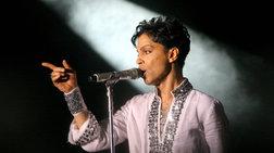 Ίχνη του αναλγητικού Percocet εντοπίστηκαν στον οργανισμό του Prince