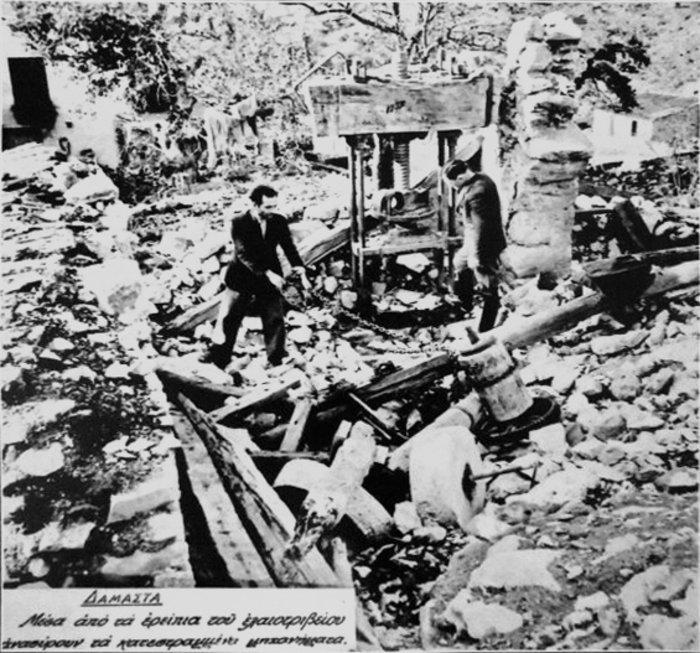 Στο φως το φωτογραφικό αρχείο της θηριωδίας των ναζί στην Κρήτη