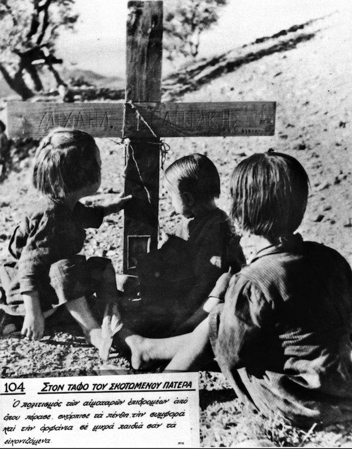 Στο φως το φωτογραφικό αρχείο της θηριωδίας των ναζί στην Κρήτη - εικόνα 6