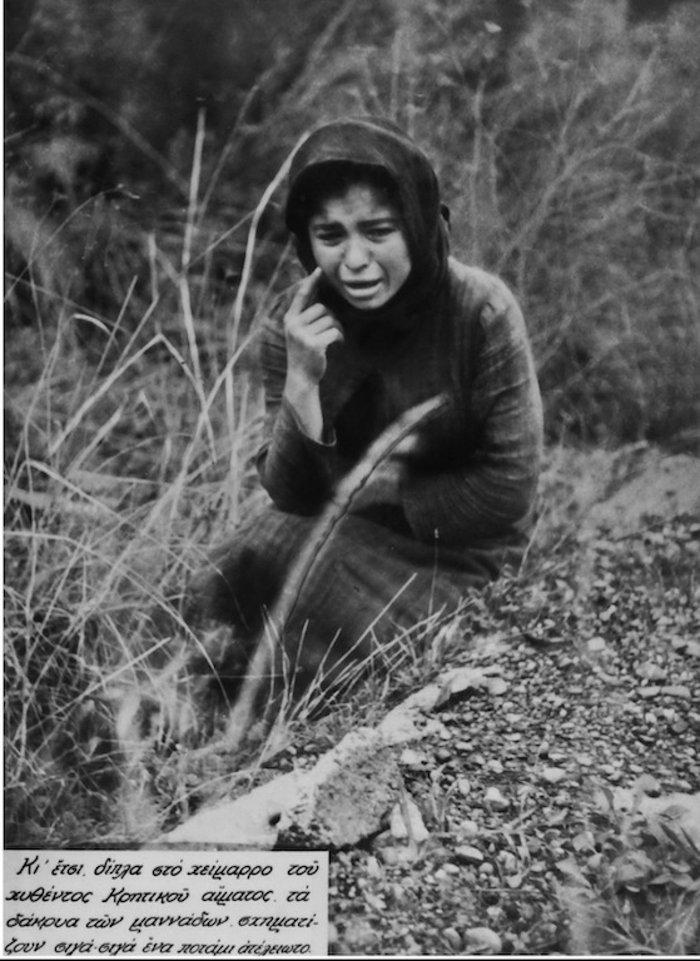 Στο φως το φωτογραφικό αρχείο της θηριωδίας των ναζί στην Κρήτη - εικόνα 8