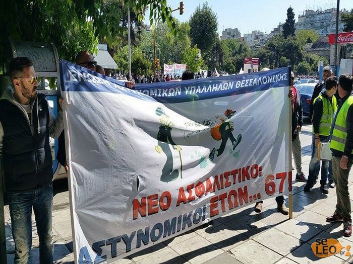 Διαμαρτυρία αστυνομικών έξω από τα γραφεία του ΣΥΡΙΖΑ στη Θεσσαλονίκη - εικόνα 4