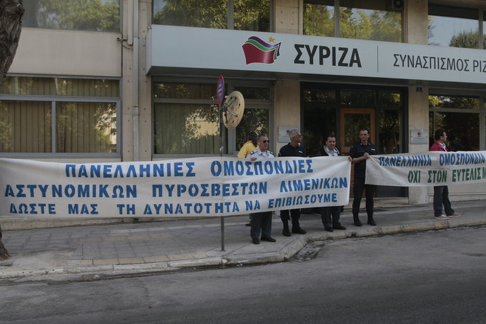 Δικαίωμά μας...απαντά η ΠΟΑΣΥ σε ΣΥΡΙΖΑ για την επίσκεψη σε Κουμουνδούρου
