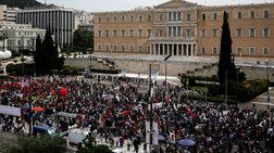 Τεράστιο συλλαλητήριο αυτή την ώρα έξω από τη Βουλή