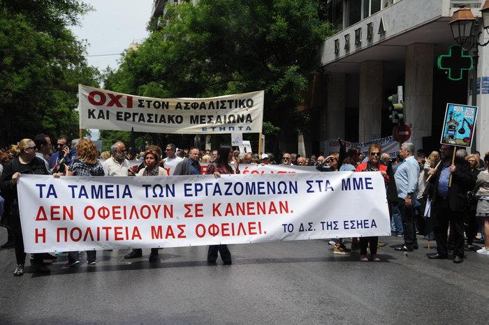Τεράστιο συλλαλητήριο αυτή την ώρα έξω από τη Βουλή - εικόνα 17