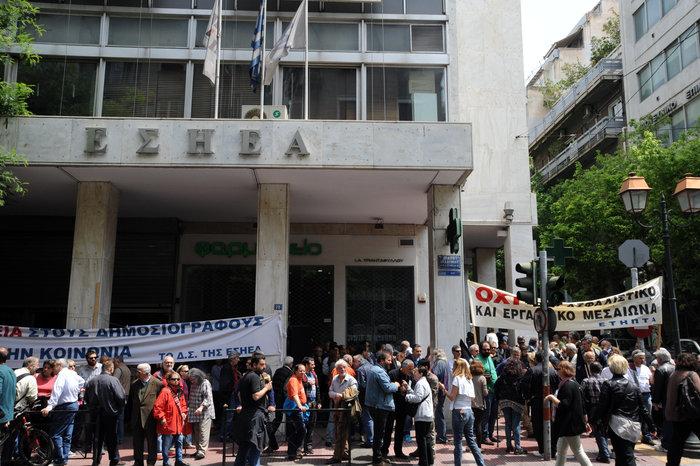 Τεράστιο συλλαλητήριο αυτή την ώρα έξω από τη Βουλή - εικόνα 18