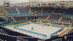 Κάνουν το Beach Volley στο Φάληρο, δικαστική αίθουσα