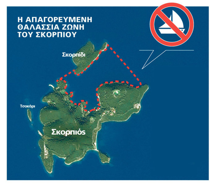 Κυβερνητικό ρουσφέτι στον Σκορπιό για τον Ριμπολόβλεφ - εικόνα 3