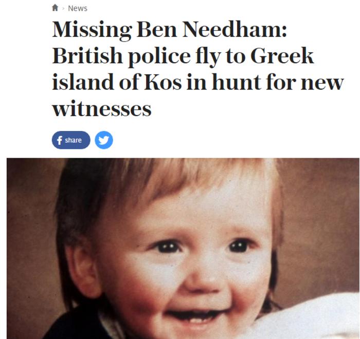 Στην Κω 10 βρετανοί αστυνομικοί για την υπόθεση Μπεν- Τι ψάχνουν