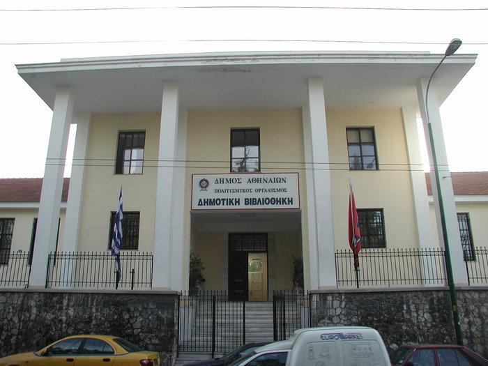 Στα άδυτα της γνώσης:16 υπέροχες βιβλιοθήκες στην Αθήνα - εικόνα 10