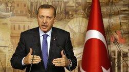 Όταν ο Ταγίπ Ερντογάν αγάπησε ξαφνικά την Ευρώπη
