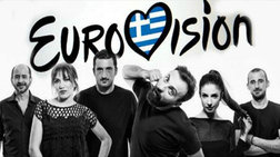 eurovision-ti-dinoun-ta-stoiximata-gia-tous-argo