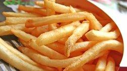 ereuna---bomba-gia-tis-tiganites-patates