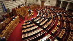 tin-tetarti-sti-dimosiotita-ta-pothen-esxes-politikwn-gia-to-2012