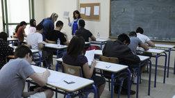 Απεργία μέσα στις Πανελλήνιες ζητούν οι αναπληρωτές εκπαιδευτικοί