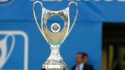 ΕΠΟ: Στις 17 Μαΐου ο τελικός Κυπέλλου Ελλάδας