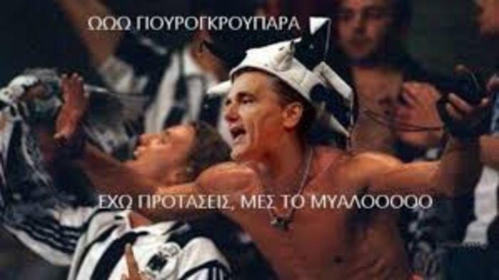 Ο ΠΑΟΚτσής Τσακαλώτος, ο Ντάισελμπλουμ & ο Ολυμπιακός