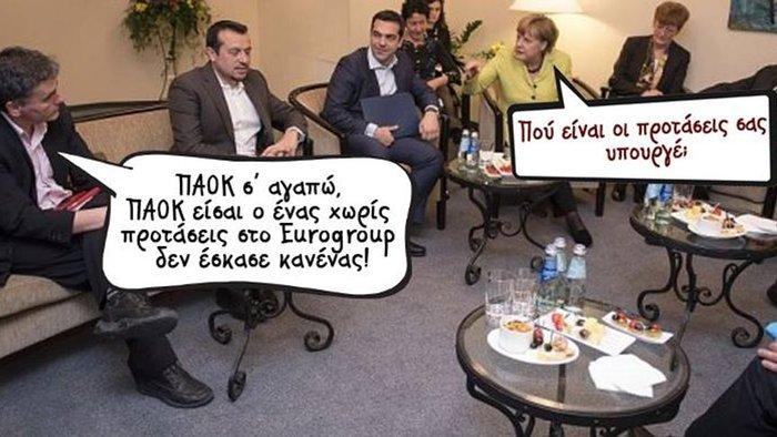 Ο ΠΑΟΚτσής Τσακαλώτος, ο Ντάισελμπλουμ & ο Ολυμπιακός - εικόνα 2