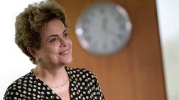 Συνεδριάζει η Γερουσία της Βραζιλίας για την παραπομπή της Ρούσεφ