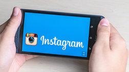 Γιατί το Instagram άλλαξε ριζικά το λογότυπό του