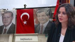 Η Α.Aydintasbas στο ΤΟC:Η Τουρκία θα επαναδιαπραγματευθεί τη συμφωνία με ΕΕ