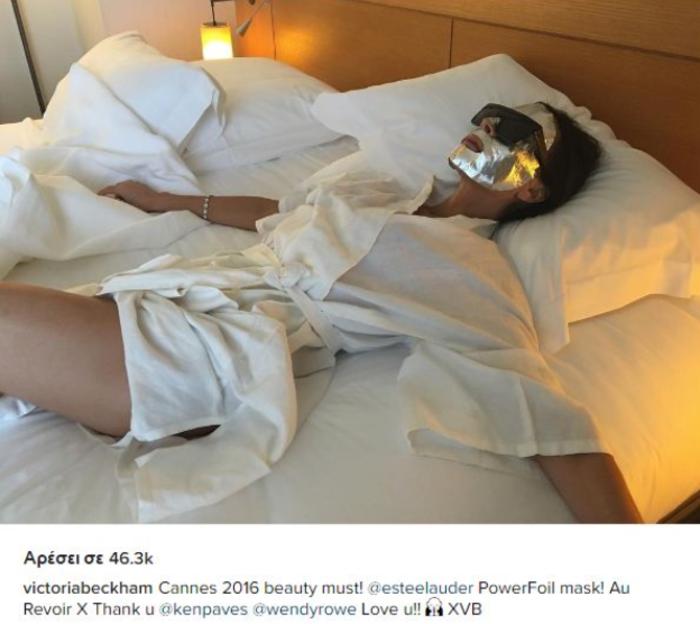 Λονγκόρια και Μπέκαμ αναρτούν στο Instagram ιδιωτικές στιμές στις Κάννες