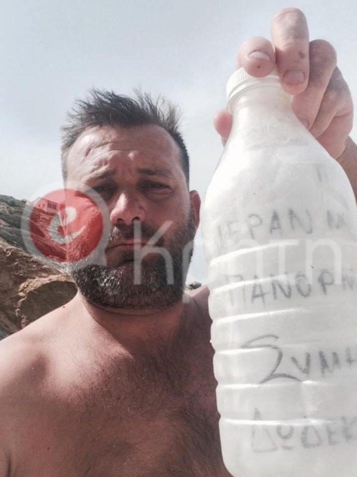 Μπουκάλι με τάμα και 20 ευρώ βρέθηκε στη θάλασσα - εικόνα 2