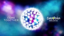 autoi-tha-diagwnistoun-ston-teliko-tis-eurovision