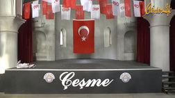 Τουρκικό παζάρι  μέσα στην εκκλησία του Αγίου Χαραλάμπους  στο Τσεσμέ