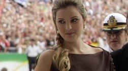 Η γοητευτική νέα Πρώτη Κυρία της Βραζιλίας