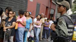Χάος στη Βενεζουέλα: Αλλους 3 μήνες σε κατάσταση έκτακτης ανάγκης η χώρα