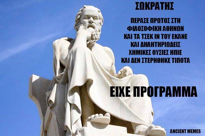 Τα 10 πιο αστεία memes για τις Πανελλήνιες που ξεκινούν σήμερα - εικόνα 2