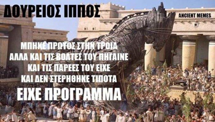 Τα 10 πιο αστεία memes για τις Πανελλήνιες που ξεκινούν σήμερα - εικόνα 3