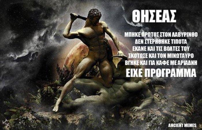 Τα 10 πιο αστεία memes για τις Πανελλήνιες που ξεκινούν σήμερα - εικόνα 4