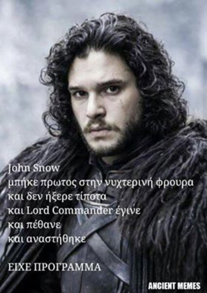 Τα 10 πιο αστεία memes για τις Πανελλήνιες που ξεκινούν σήμερα - εικόνα 6