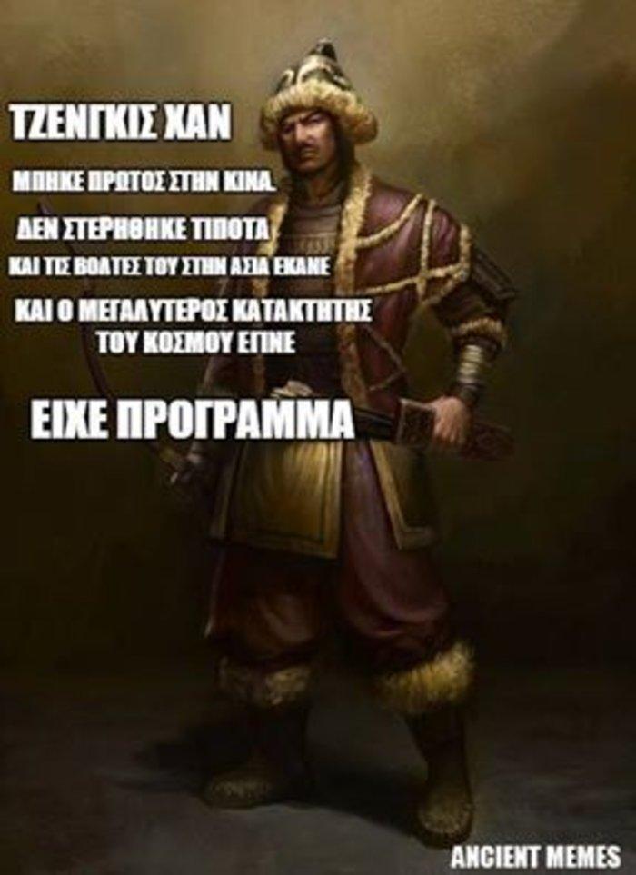 Τα 10 πιο αστεία memes για τις Πανελλήνιες που ξεκινούν σήμερα - εικόνα 8