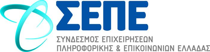 Γιάννης Σύρρος (ΣΕΠΕ): Το restart της Ελλάδας πρέπει να είναι digital