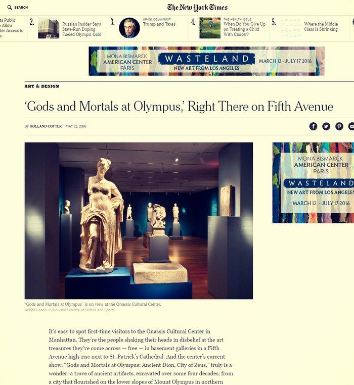 Οι New York Times εξυμνούν την Έκθεση «Θεοί και Θνητοί στον Όλυμπο» - εικόνα 2