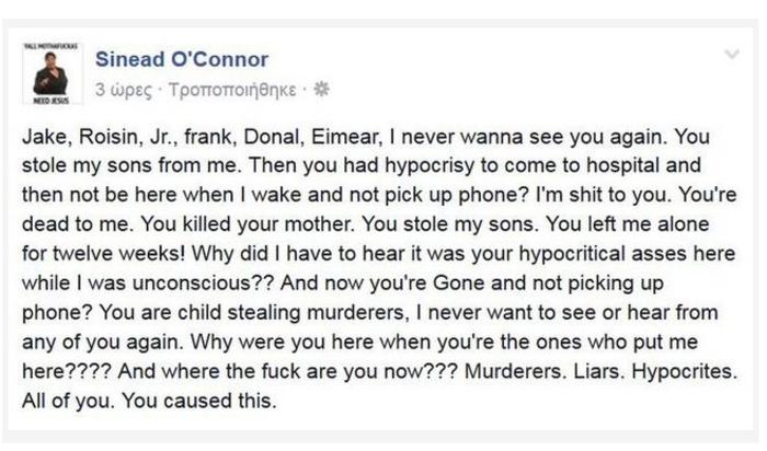 Σινέντ Ο' Κόνορ: «Εσύ με άφησες να πεθάνω...» - εικόνα 4