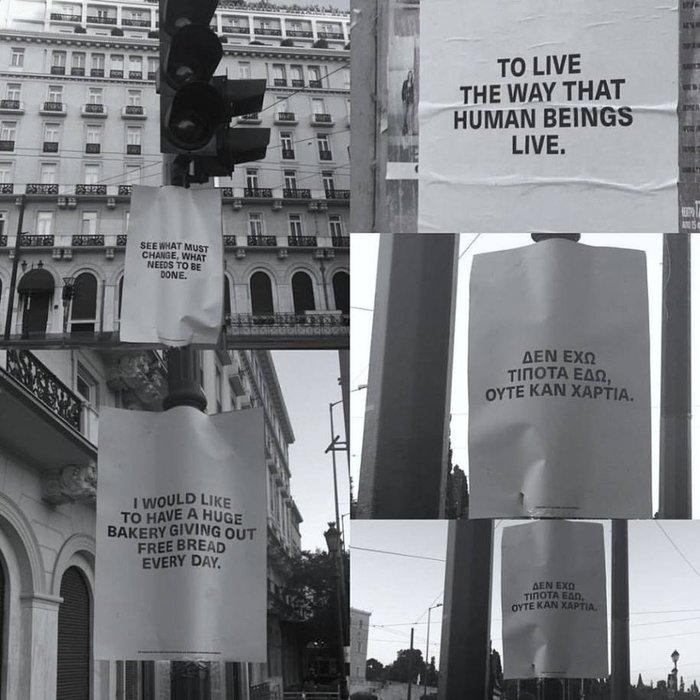 Η Αθήνα γέμισε επιθυμίες και ανομολόγητες σκέψεις σαν ποιήματα - εικόνα 3