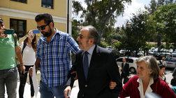 Το απόρρητο αίτημα των δικαστών για τη σύλληψη Μαρτίνου