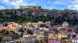 Ερευνα της PwC:Γιατί η Αθήνα απέχει να είναι «all time classic» πόλη